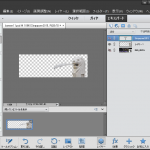 PhotoShop Elements11の操作画面